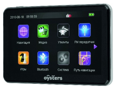 GPS-навигаторы - Oysters Bronze 2500
